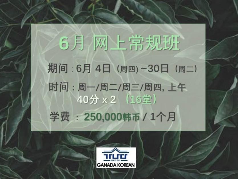 c6f2e09a5546ab96d116fe2cb6b546f8_1590116406_3143.JPG